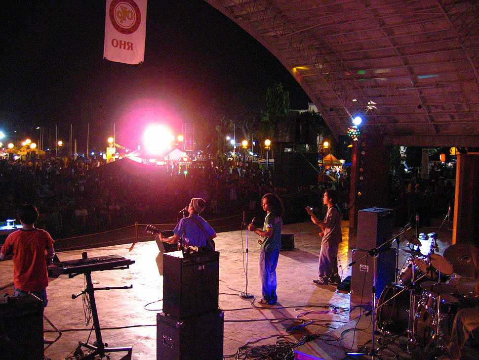 The Buglasan Big Stage in Dumaguete, Oriental Negros