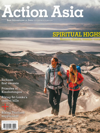 Mount Bromo, Java | Action Asia | Cover | October 2015