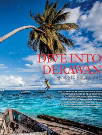 Derawan Island - NatGeo 'Best of the World' Destination Guide | Korean Airlines | Morning Calm Magazine
