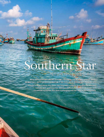 Phú Quốc Island - Vietnam Destination Guide | Korean Airlines | Morning Calm Magazine