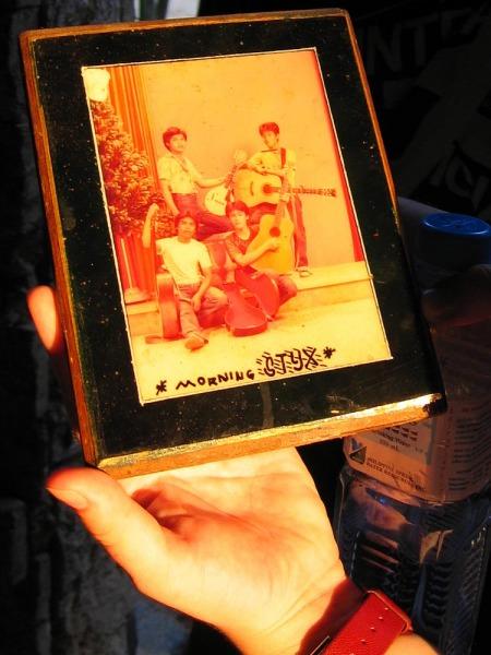 Jun\'s Vintage Band Photo